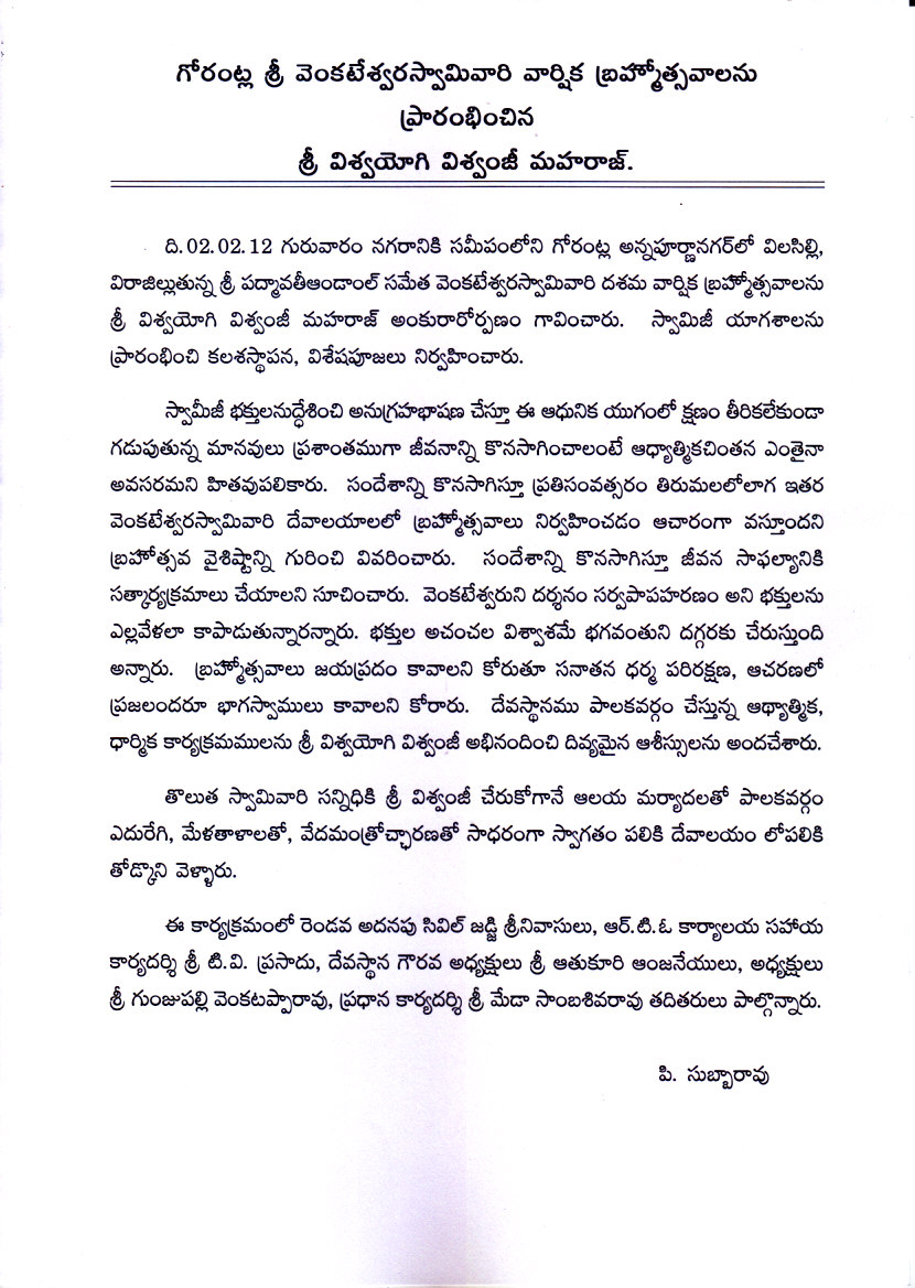 Attractive Resume Meaning In Telugu Embellishment - Professional ...